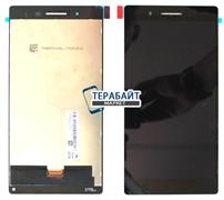 Дисплей для Lenovo Tab 4 TB7504X в сборе с тачскрином / модуль