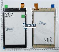 RoverPad Pro S7 3G S4I7HD3G S417HD3G ТАЧСКРИН СЕНСОР СТЕКЛО