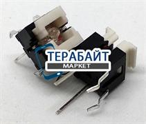 Кнопка для электронного устройства 6х6х7