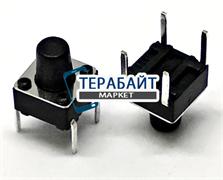 Кнопка для электронного устройства 6х6х7.5