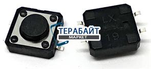 Кнопка для электронного устройства 12х12х5