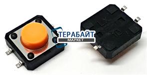 Кнопка для электронного устройства 12х12х6