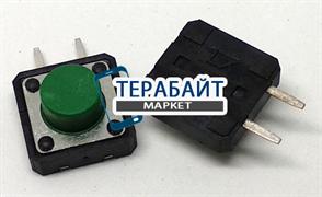 Кнопка для электронного устройства 12х12х7