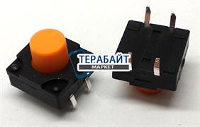 Кнопка для электронного устройства 12х12х10