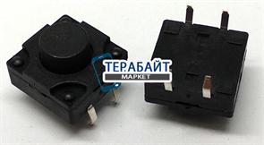 Кнопка для электронного устройства 12х12х8