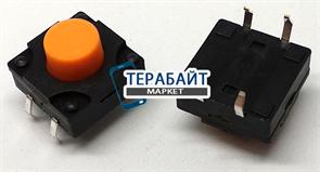 Кнопка для электронного устройства 12х12х9