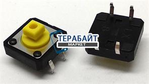 Кнопка для электронного устройства 12х12х7.3