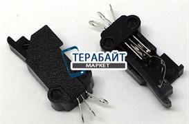 Кнопка для электронного устройства 70-90