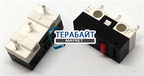 Кнопка для электронного устройства 6.5х12.8
