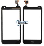HTC Desire 310 ТАЧСКРИН СЕНСОР СТЕКЛО