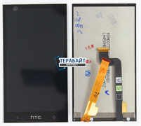 Дисплей для HTC Desire 601 + тачскрин