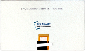 PERFEO 902-HD МАТРИЦА ДИСПЛЕЙ ЭКРАН