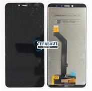 Xiaomi Redmi S2 ТАЧСКРИН + ДИСПЛЕЙ В СБОРЕ / МОДУЛЬ