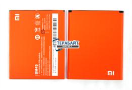 АККУМУЛЯТОР АКБ БАТАРЕЯ Xiaomi BM45