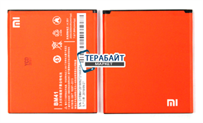 АККУМУЛЯТОР АКБ БАТАРЕЯ Xiaomi Mi 1