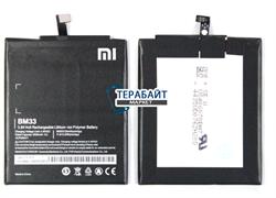 АККУМУЛЯТОР АКБ БАТАРЕЯ Xiaomi BM33