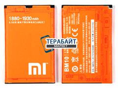 АККУМУЛЯТОР АКБ БАТАРЕЯ Xiaomi Mi1s