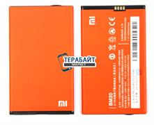 АККУМУЛЯТОР АКБ БАТАРЕЯ Xiaomi Mi2