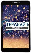 Digma Plane S8.0 3G АККУМУЛЯТОР АКБ БАТАРЕЯ