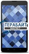 Digma Platina 7.1 4G LTE МАТРИЦА ДИСПЛЕЙ ЭКРАН