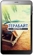 Irbis TZ877 МАТРИЦА ДИСПЛЕЙ ЭКРАН