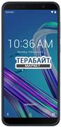 Asus ZenFone Max Pro (M1) ZB602KL ТАЧСКРИН + ДИСПЛЕЙ В СБОРЕ / МОДУЛЬ