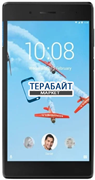 МАТРИЦА ДИСПЛЕЙ ЭКРАН Lenovo Tab 4 TB-7304i