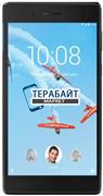 ТАЧСКРИН СЕНСОР СТЕКЛО Lenovo Tab 4 TB-7304i