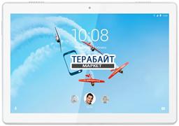 МАТРИЦА ДИСПЛЕЙ ЭКРАН Lenovo Tab M10 TB-X605L