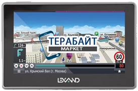 LEXAND SA5 HD Прогород РАЗЪЕМ ПИТАНИЯ MICRO USB