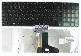 КЛАВИАТУРА ДЛЯ НОУТБУКА Toshiba 0KN0-C35RU11