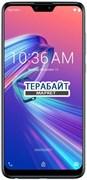 ASUS Zenfone Max Pro (M2) ZB631KL ТАЧСКРИН + ДИСПЛЕЙ В СБОРЕ / МОДУЛЬ