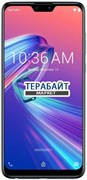 ASUS Zenfone Max Pro (M2) ZB631KL АККУМУЛЯТОР АКБ БАТАРЕЯ