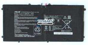 Аккумулятор для планшета Asus TF700
