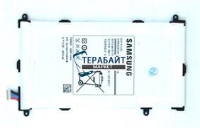 АККУМУЛЯТОР АКБ БАТАРЕЯ Samsung Galaxy Tab Pro 8.4 SM-T325