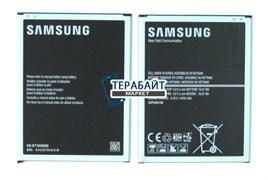 Samsung Galaxy Tab Active 8.0 SM-T365 АККУМУЛЯТОР
