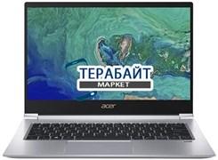 Acer SWIFT 3 (SF314-55G) БЛОК ПИТАНИЯ ДЛЯ НОУТБУКА