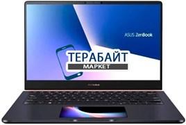 ASUS ZenBook Pro 14 UX480FD КУЛЕР ДЛЯ НОУТБУКА
