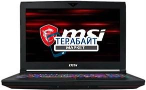 MSI GT63 8SF Titan КУЛЕР ДЛЯ НОУТБУКА