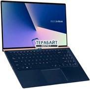 ASUS ZenBook 15 UX533FN КУЛЕР ДЛЯ НОУТБУКА