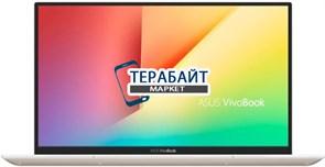 ASUS VivoBook S13 S330UN КУЛЕР ДЛЯ НОУТБУКА