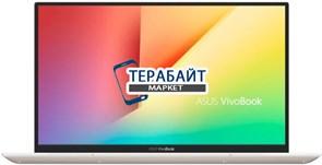 ASUS VivoBook S13 S330FN КУЛЕР ДЛЯ НОУТБУКА