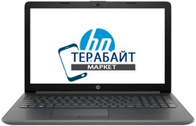 HP 15-da1000 КУЛЕР ДЛЯ НОУТБУКА