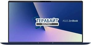 ASUS ZenBook 14 UX433FA КУЛЕР ДЛЯ НОУТБУКА