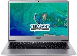 Acer SWIFT 3 (SF313-51) КУЛЕР ДЛЯ НОУТБУКА