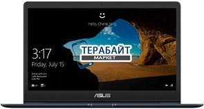 ASUS ZenBook 13 UX331FAL КЛАВИАТУРА ДЛЯ НОУТБУКА