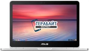 ASUS Chromebook Flip C302CA КУЛЕР ДЛЯ НОУТБУКА