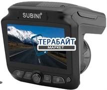 Subini XT-5 АККУМУЛЯТОР АКБ БАТАРЕЯ