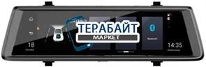 RECXON Panorama V1 АККУМУЛЯТОР АКБ БАТАРЕЯ