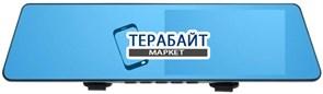 Intego VX-435MR АККУМУЛЯТОР АКБ БАТАРЕЯ